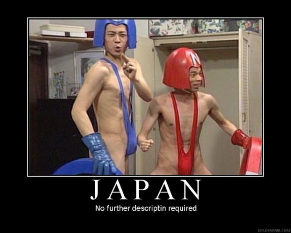 WTJ (Welcome To Japan) ! Les image les plus WTF que j'aie pu trouvé !