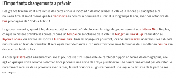 Tokyo ne sera bientôt plus la capitale du Japon !