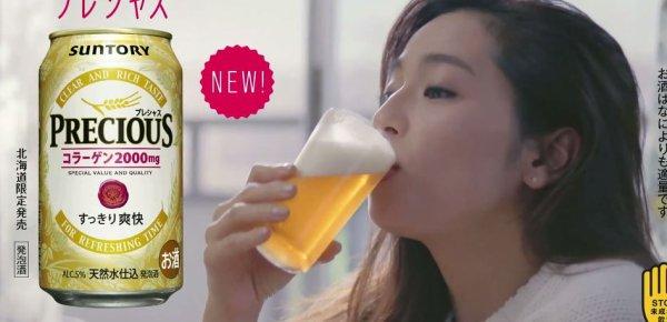 Les japonais lancent une bière au collagène