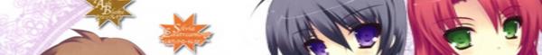 Seikoku No Dragonar // Ew.
