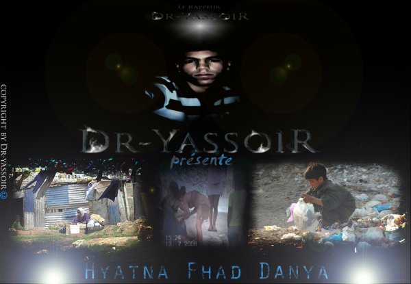 Dr-yassoir_Hyatna Fhad Danya (2012)