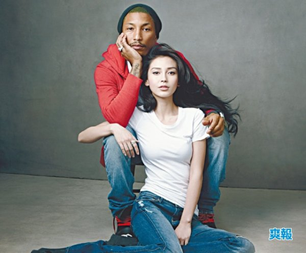 Pharrell & Angelababy pour GAP