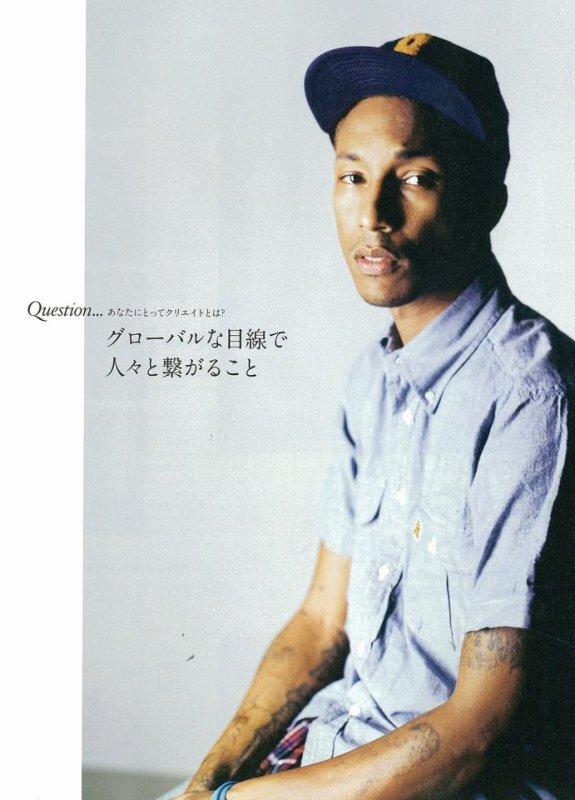 Pharrell pour Warp Magazine