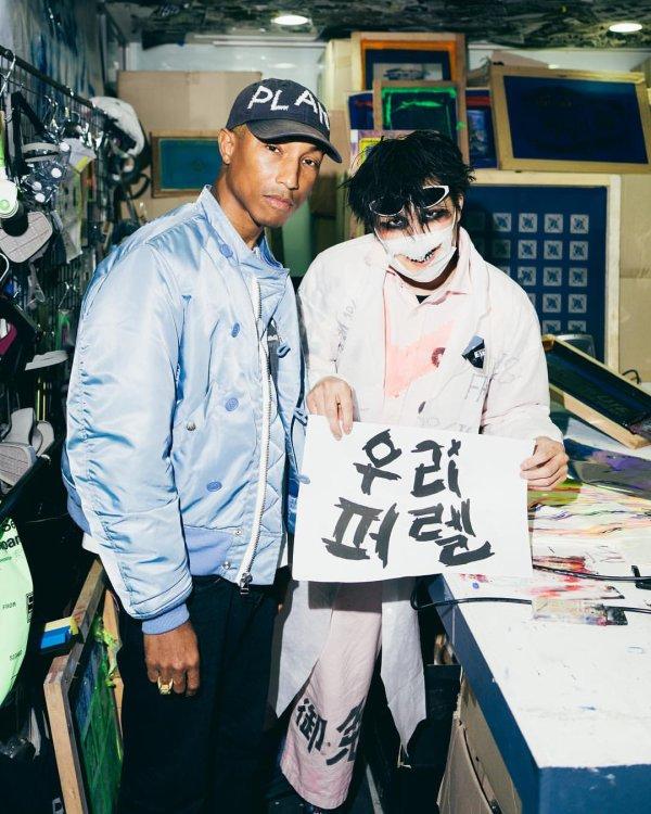 Séoul - 27 mars 2019