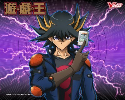 Yu-Gi-Oh 5 Ds