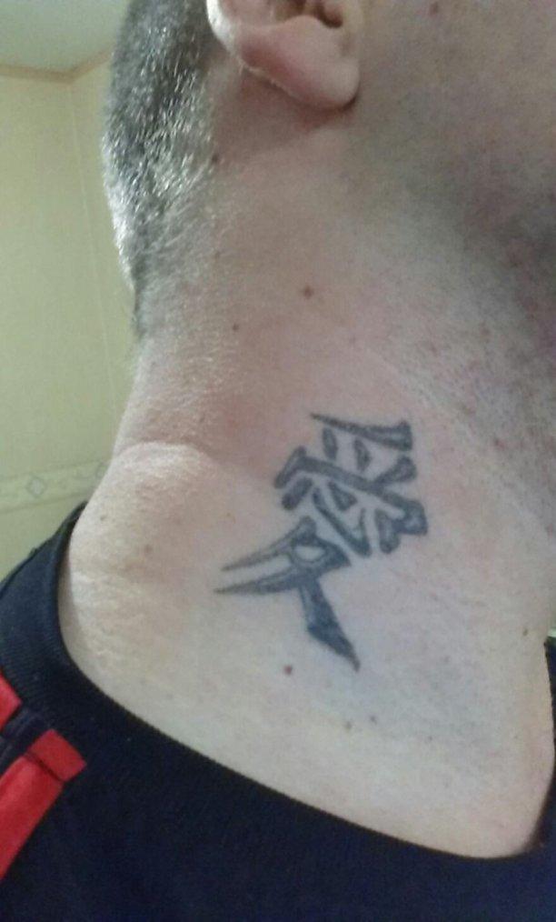 Mes 4 tatoo :)