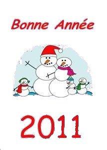 Joyeux Noel et Bonne anner 2011