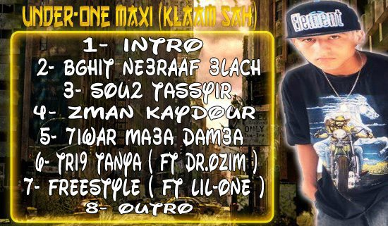 (Maxi Klaam Saah ) / (Maxi Klaam Saah ) 5- Zman Kaydour (2012)