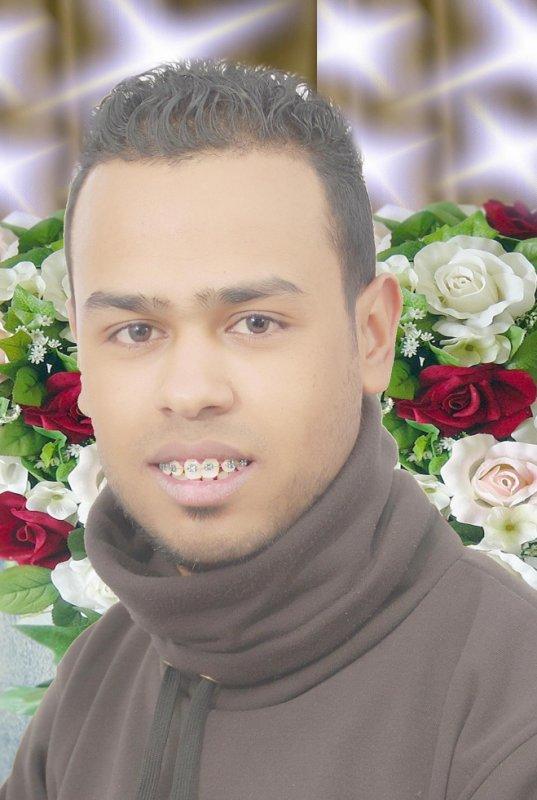 c ayoub