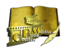 goldenbookmedia