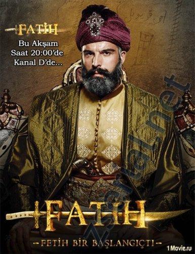 Fatih 2013