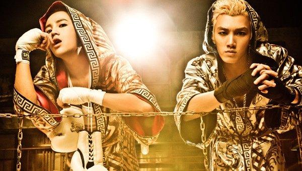 Spécial K-Pop ☆ Team H ☆