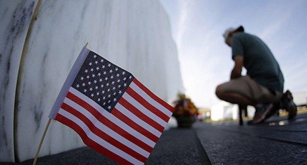 11 septembre 2001 ,ne JAMAIS oublier  :$