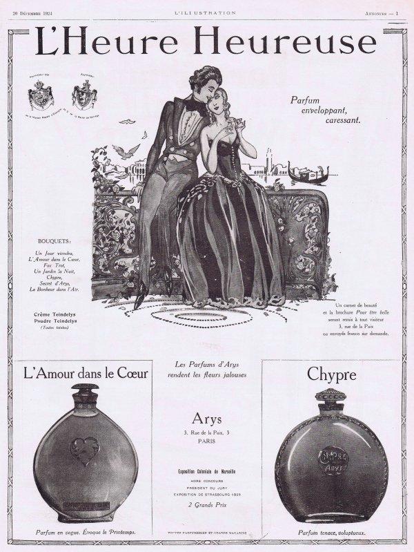 🌸 Arys  💜  multi parfums 🌸