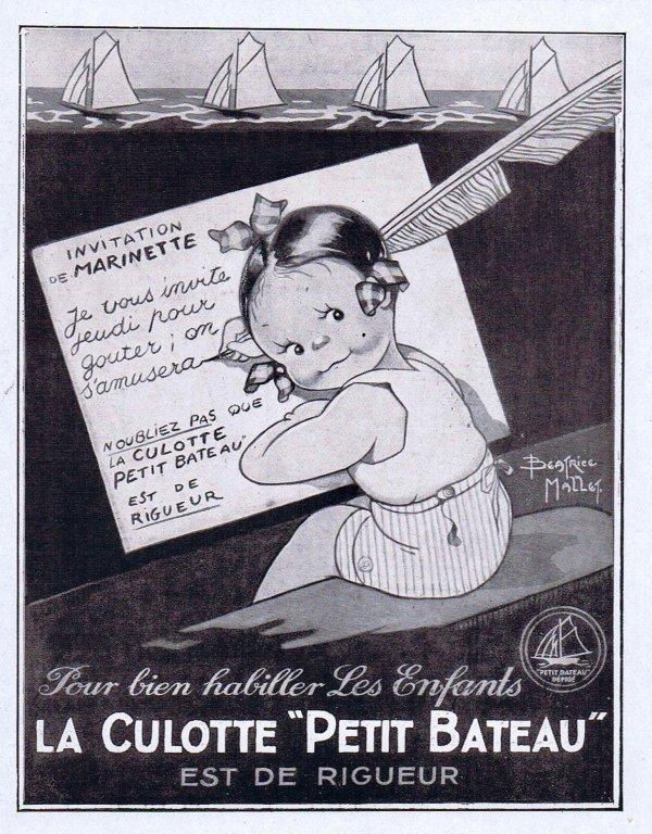 👖 Mode Enfant 👖 Petit Bateau 👖