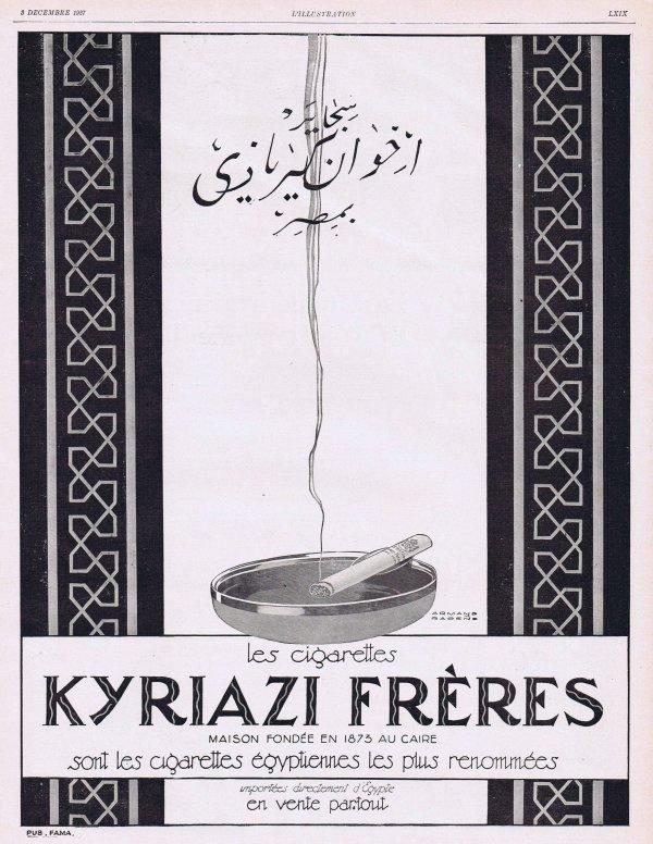 🚬 Tabac 🚬 Cigarettes Kyriazi Frères - maison fondée en 1873 au Caire 🚬