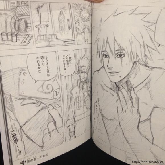 Après 15 ans de Naruto, Kishimoto-sama nous dévoile le visage de Kakashi!!!