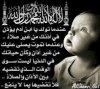 tite--musulmane