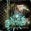 jamal-family