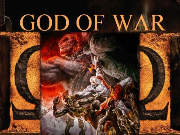 God Of War : le film