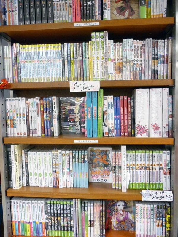 Le manga~