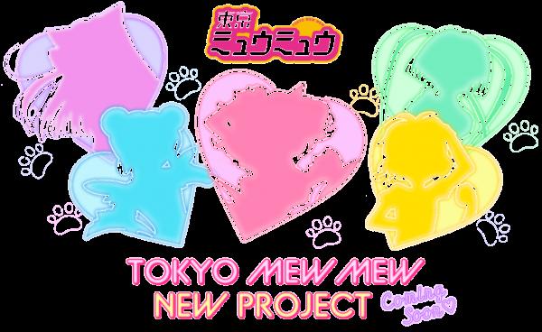 Tokyo Mew Mew - New Project!