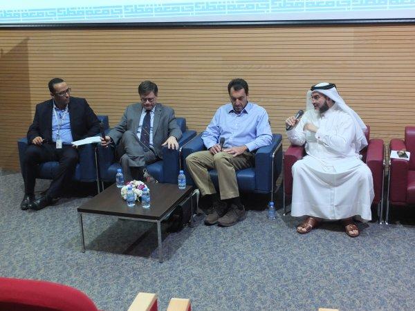 ISAFA Qatar 2016 A L'UNIVERSITE DE DOHA du 19 au 25 Mars 20156