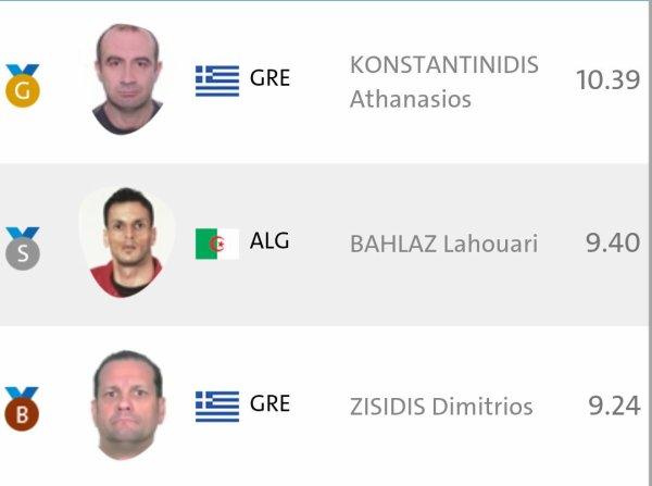 L'Algérien BAHLAZ Lahouari vice-champion Olympique
