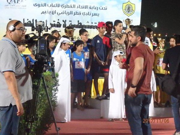 صور أخرى من سباق الضاحية المنظم من طرف نادي قطر يوم 6 نوفمبر 2017