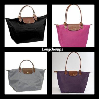 Sac Longchamps ♥