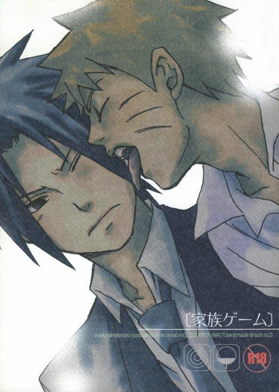 Fiction n°48 : sasu-mina
