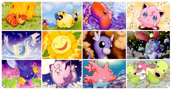 Article particulier : Les cartes Pokemon, Gif Statitik
