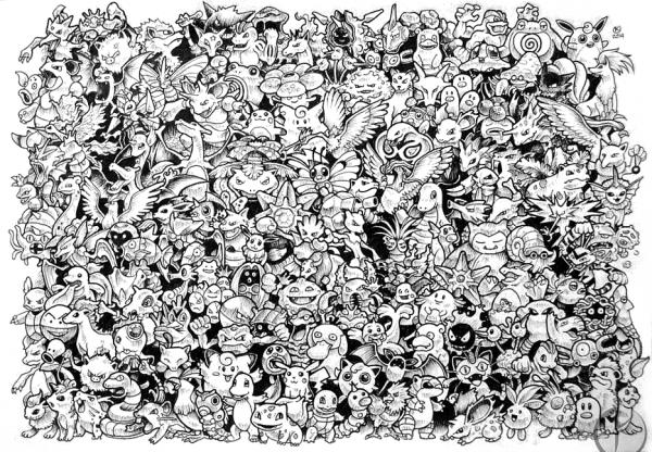 http://kerbyrosanes.deviantart.com/art/Pokemon-150-490185630