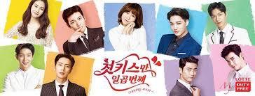 Mini Drama : SEVEN FIRST KISSES (Première Partie)