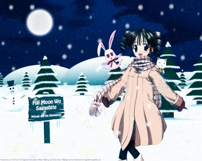Full moon sagashite - Arina TANEMURA