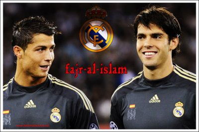 kaka et Cristiano ronaldo
