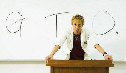 Great Teacher Onizuka Tawian