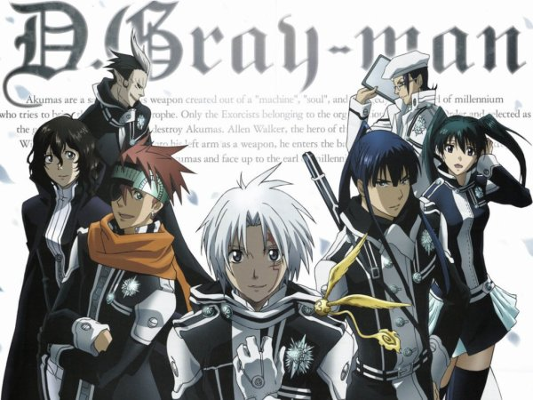 My favorite manga: D.gray-man