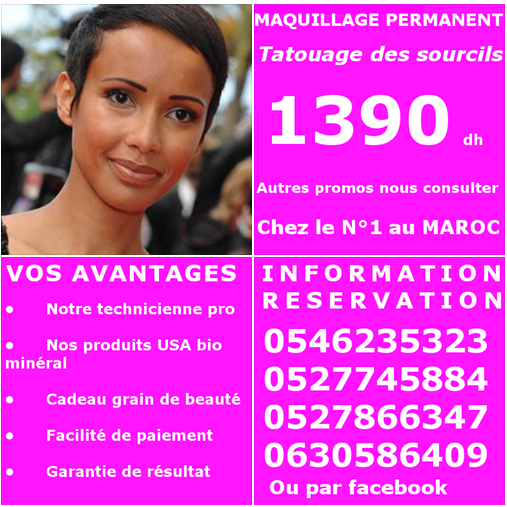 Tatouage Maquillage Permanent Sourcil Levre Yeux Casablanca Rabat