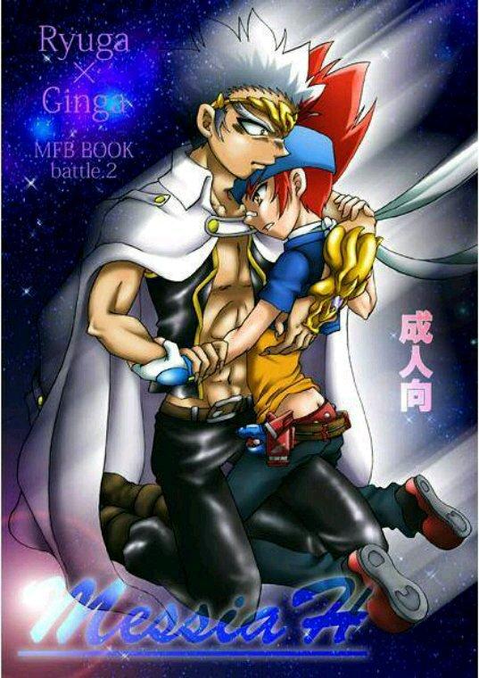 Moi et mon chéri ryuga je t'aime mon bb d'amour