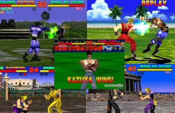 Tekken - 1995