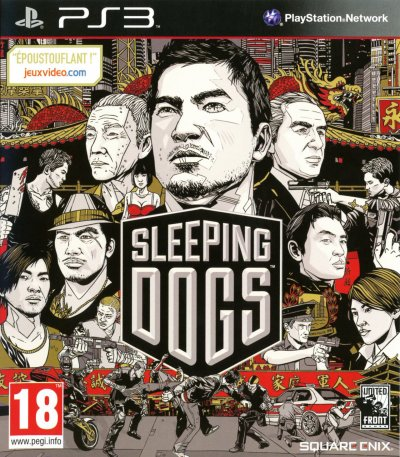 Sleeping Dogs - 2012