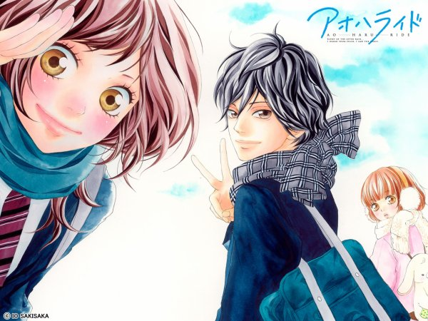 Anime / Manga : Ao Haru Ride
