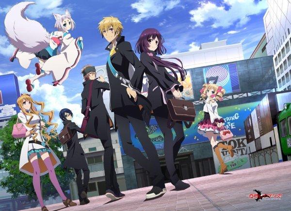 Anime / Manga : Tokyo Ravens
