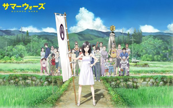 Anime / Manga : Summer Wars (Film)