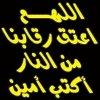 Ahmedsidialy