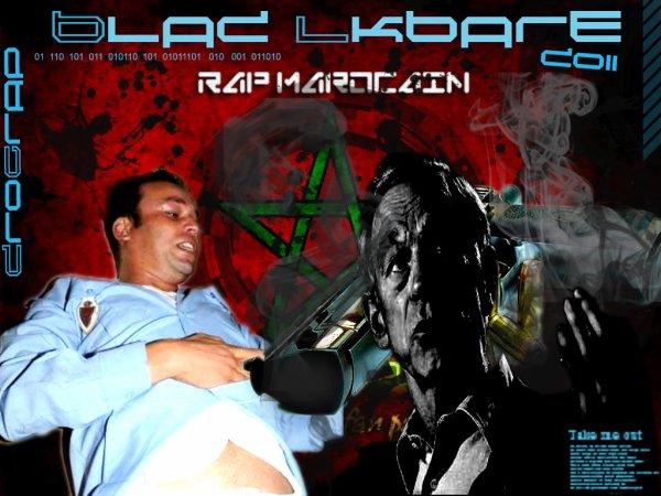 2eme Maxi Blad Lkbare / DROGRAP_Blad Lkbare (2011)