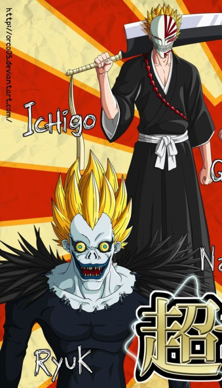 Super Saiyen God Version Shinigami