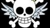 Les Pirates de l'Ange:Chapitre Bonus Petits délires sur le Flight Knight