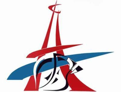 logo des pompier de paris